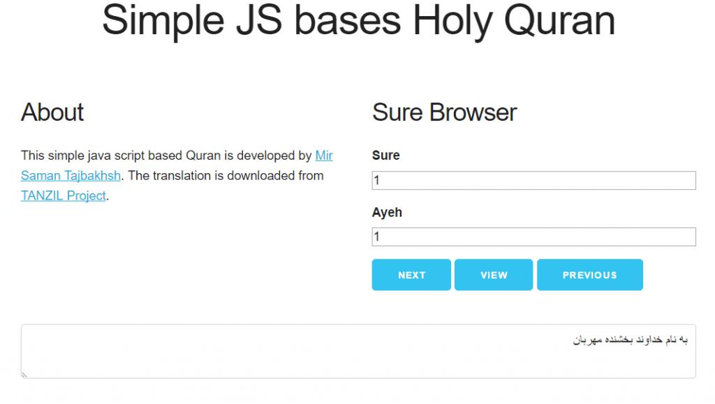 JS Based Holy Quran